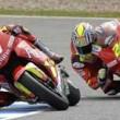 Pierwsze Grand Prix MotoGP w sezonie 2006