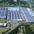 Hyundai zainstaluje w zakładach w Asan największą w Korei Południowej dachową elektrownię słoneczną